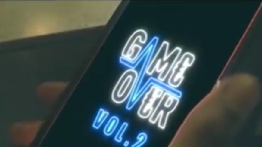 """Le volume 2 de la compile """"Game Over """" verra bientôt le jour !"""