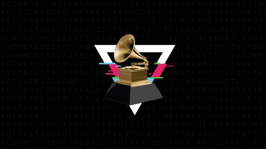 Nipsey Hussle, Meek Mill et J.Cole nominés aux Grammy Awards !
