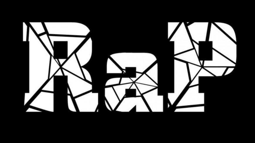 BFM TV et le rap, une certaine idée du mépris