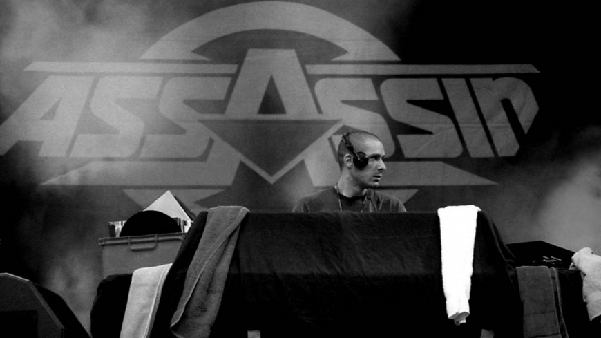 DJ Duke est décédé !