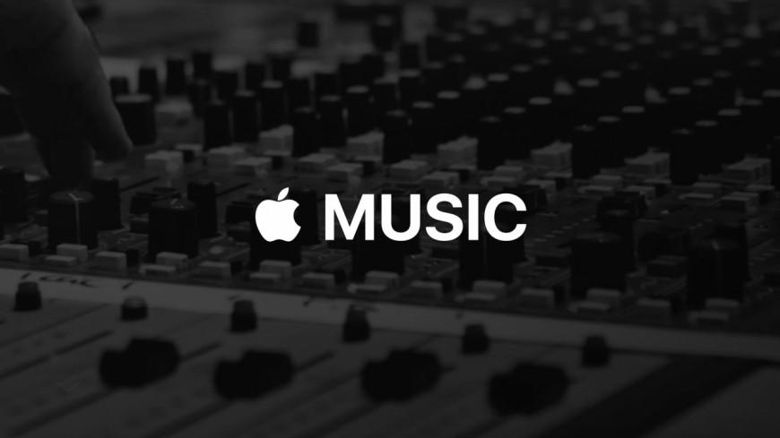 Déjà 10 millions d'abonnés pour Apple Music !