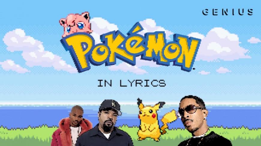 Les Pokémons infiltrent le hip hop !