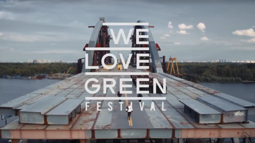 Orelsan se produira à ''We Love Green'' !