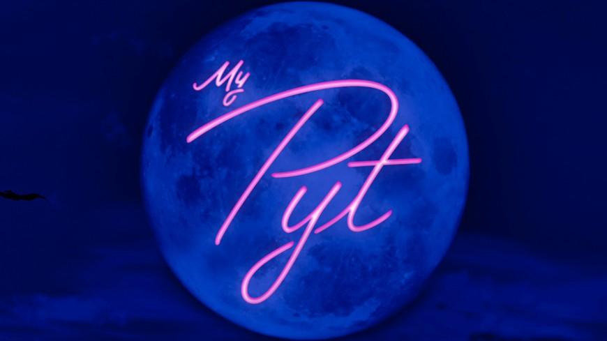 Wale reprend Michael Jackson et Marvin Gaye dans ''My P.Y.T'' !