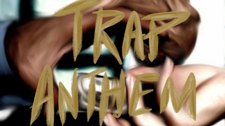 A$AP Ferg - Trap Anthem (ft Migos)