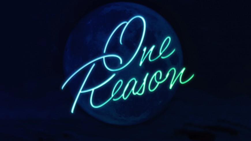 Wale devient sentimental sur ''One Reason''