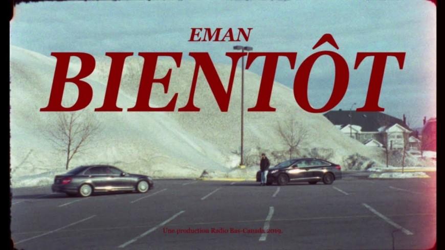 """Eman : """"Bientôt"""" au sommet !"""