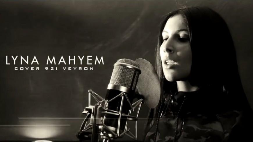 Lyna Mahyem reprend ''92i Veyron'' de Booba !
