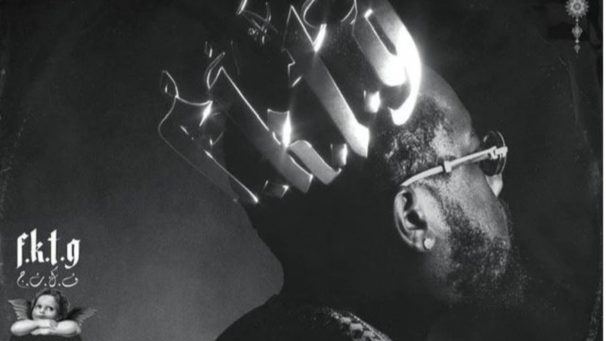 """Conway The Machine : le tracklisting de """"From King To A God"""""""