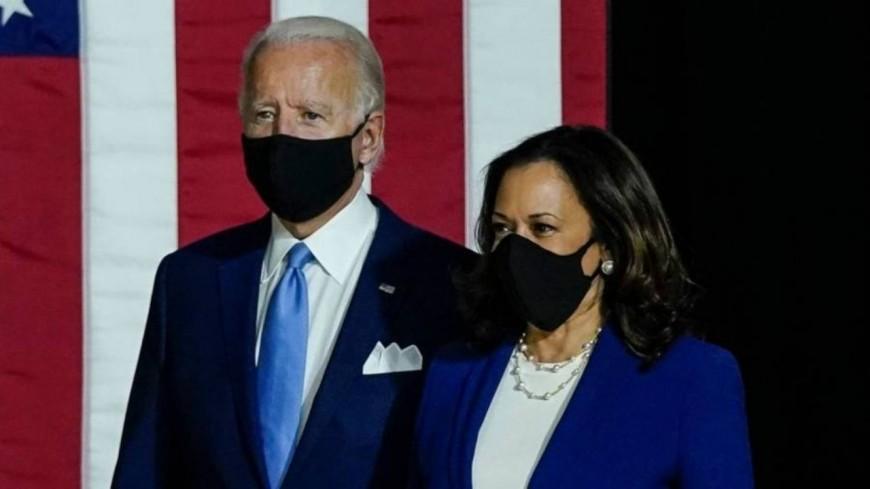 Kendrick Lamar, MF Doom, Mary J. Blige dans la playlist d'investiture de Joe Biden