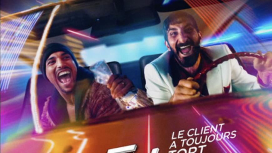 """""""En passant pécho"""" est disponible sur Netflix"""