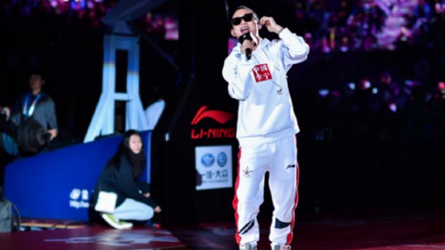 La Chine et le Hip-Hop ne feront plus bon ménage !