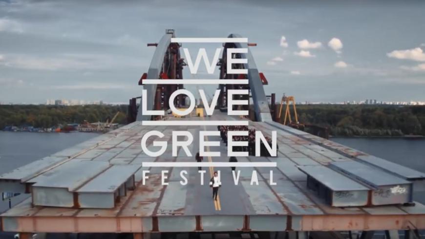 Orelsan se produira à ''We Love Green'' !