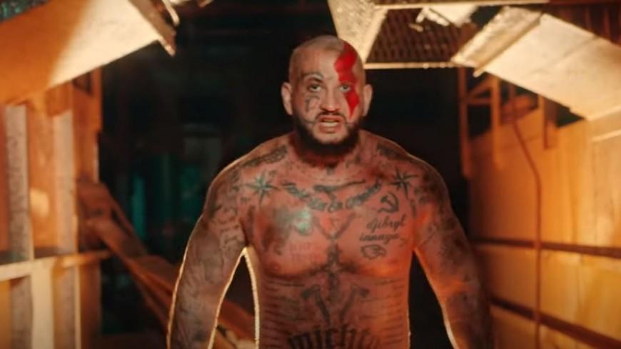 "Seth Gueko fait son retour avec ""Kratos"""