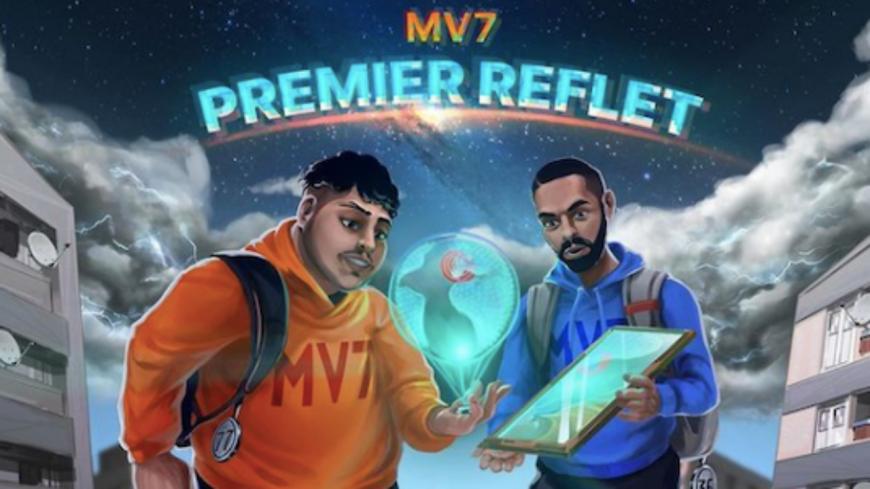 """MV7 dévoile son EP """"Premier Reflet"""" !"""