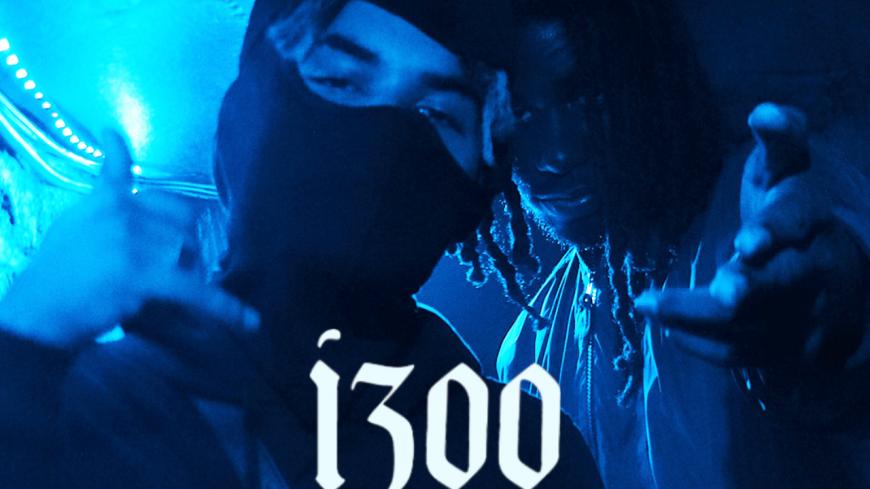 i300 dévoile un freestyle + 18 !